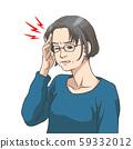 두통으로 고생 초로의 여성 59332012