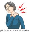 Elderly woman suffering from stiff shoulders 59332059