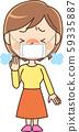 一個女人咳嗽 59335887