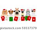 狗和貓連續聖誕節購物 59337379