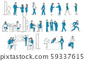 Illustration of people working in the company 59337615
