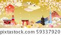 Japanese image illustration 59337920