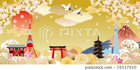 日本形象插画 59337920