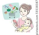 Mom doing internet shopping on smartphone 59338387