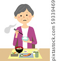 Senior Woman Grandma Anorexia 59339469