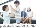 가족 라이프 스타일 4 인 가족 59340207