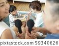 가족 라이프 스타일 가라오케 59340626
