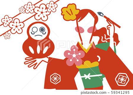 2020 New Year's card template, woman in kimono, illustration 59341295