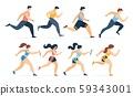 Cartoon Men Jogging and Women Running Marathon Set 59343001