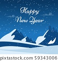 Happy New Year Greeting Poster with Snowy Forest 59343006