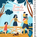 Family Vacation Tropical Resort Lettering Poster 59343013