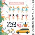 Cartoon Woman Character Summer Vacation Flat Set 59343018