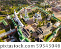 Panoramic aerial view of Trinity-Sergius Lavra in Sergiev Posad 59343046