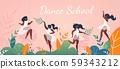 Dance School or Choreography Studio Ad Banner 59343212