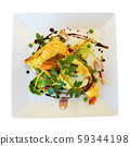Delicious french vegetable pie with mozzarella di bufala cheese. French dish. Gascony cuisine 59344198
