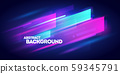 Vector Illustration Abstract Dynamic Layout Sport Background For Event Or Tournament 59345791