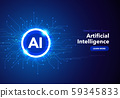 Vector Illustration artificial Intelligence landing page. Website template for ai machine deep learning technology sci-fi concept. 59345833