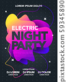 Vector electric night party poster with colorful liquid form. Abstract club flyer template with gradients fluid shapes. 59345890