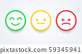 vector illustration user experience feedback concept different mood smiley emoticons emoji icon positive, neutral and negative. 59345941