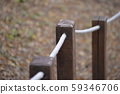 A wooden fence 59346706