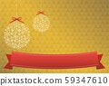Golden background with snowflakes and red ribbon ornament 59347610