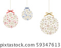 Snowflake and ribbon ornament 59347613