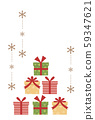 Christmas gifts and snowflakes ornament 59347621