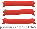 Christmas red ribbon 59347627