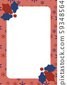 Frame of red and blue holly and snowflakes 59348564