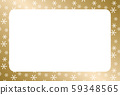 Frame of white snowflakes with golden gradient background 59348565