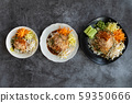 Khao Yam (Rice Salad) Thai Recipe. 59350666