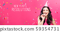 New years resolution with young woman with party theme 59354731
