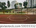 Basketball court. Sport arena. Outdoor sports facility in the Natalka park of Kiev in Ukraine 59355332