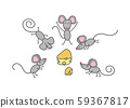 老鼠奶酪新年賀卡 59367817