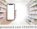智能手機付款 59369918