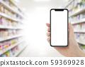 智能手機付款 59369928