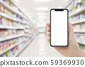 智能手機付款 59369930