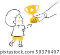 Kid Boy Doodle Receive Trophy Illustration 59376407