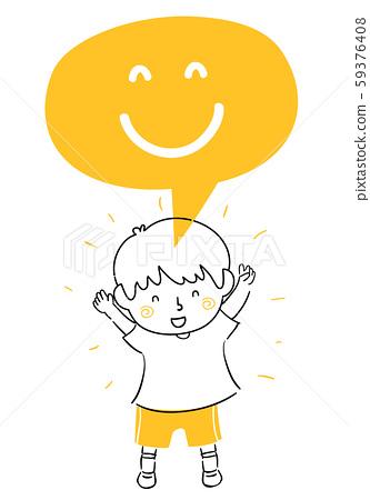 Kid Boy Doodle Happy Express Illustration 59376408