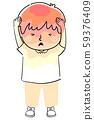 Kid Boy Doodle Headache Pressure Illustration 59376409