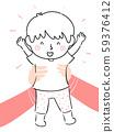Kid Boy Doodle Parent Hands Lift Up Illustration 59376412