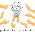 Kid Boy Doodle Confident Praised Illustration 59376413