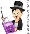 Kid Girl Read Magic Book Wand Illustration 59376423