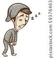 Man Low Blood Sleep Walk Illustration 59376463