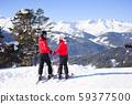 Winter, skiing - happy family in a ski resort. 59377500