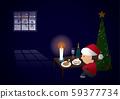 외톨이의 크리스마스 59377734