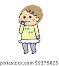 嬰兒無表情3剩餘 59379825