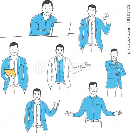 Positive manager outline illustration set 59381423