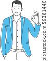 Positive manager gesturing outline illustration 59381440