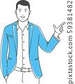 Positive manager gesturing outline illustration 59381482